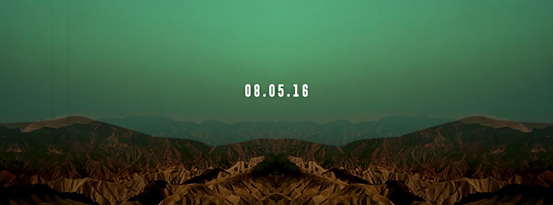 Titolo e data di uscita dell'album di Mark