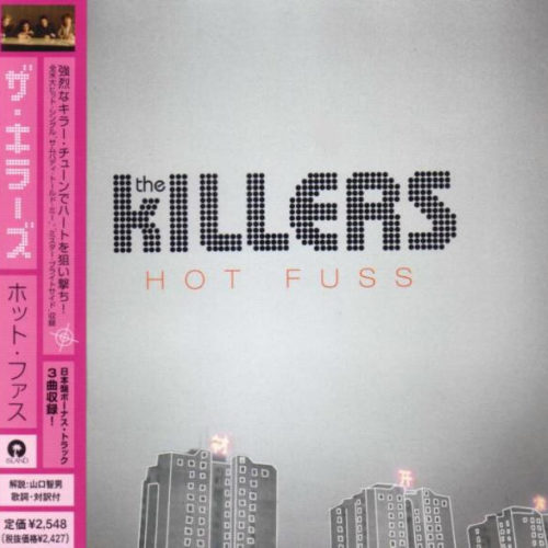 Hot Fuss Giappone Cd