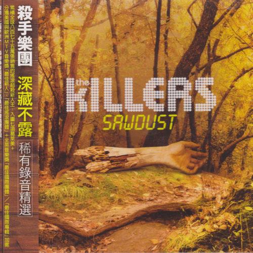 Sawdust CD Taiwan